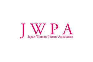 日本女性姿勢協会 ホームページ